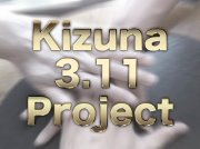 kizuna-5.jpg