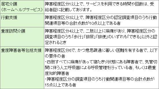 youken-1.JPG